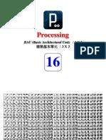 16=BAU33=20120601