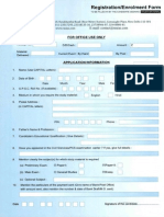 Postal Guidance Registration Form