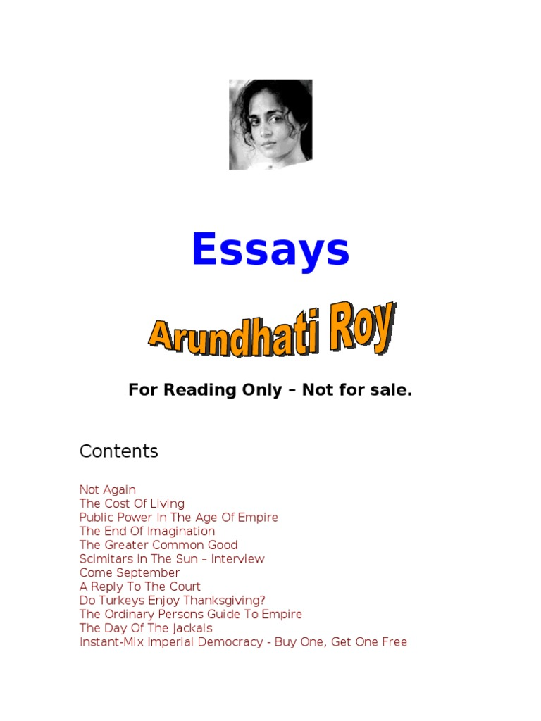 Essays competition 2014
