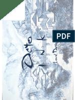 Level Design Document