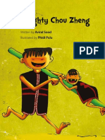 Naughty Chou Zheng - Aviral Sood