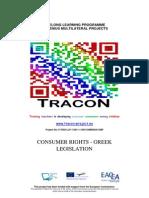 CONSUMER RIGHTS - GREEK LEGISLATION