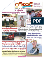 Myanmar Than Taw Sint Vol 3 No 11