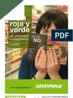 guia-roja-y-verde (transgenicos en España)