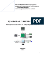 146058196 Indrumar Electronica Digitala 3 Rus