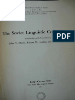 The Soviet Linguistic Controversy