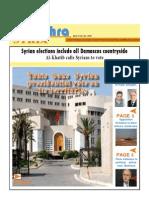 Daily Newsletter E No485 22-5-2014