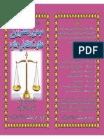 Sects in Shia Islam