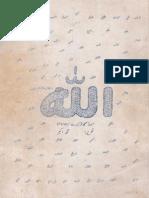 ALLAH-Book (1st Edition), By Muhammad Akbar