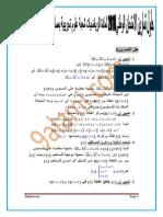 تصحيح-الامتحان-الوطني-الموحد-للبكالوريا-مادة-الرياضيات-الدورة-العادية-2010-شعبة-العلوم-التجريبية.pdf