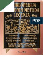 Enciklopedija Narodnih Metoda Lecenja