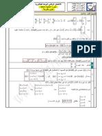 تصحيح-الامتحان-الوطني-الموحد-للبكالوريا-مادة-الرياضيات-الدورة-العادية-2013-شعبة-العلوم-التجريبية.pdf