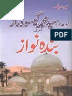 00527 Seerat Gaisu Daraz