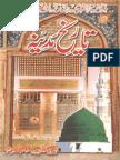 00532 Tarikh Madina Ur