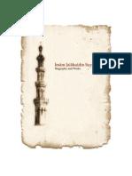 Imam Jalauddin Suyuti - Biography & Works