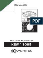 1109S_IM_92-2025_E  tester