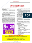 (Www.entrance-exam.net)-State Bank of India Clerical Exam Paper 2