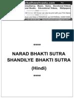 Narad Evam Sandilya Bhakti Sutra Hindi