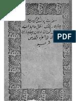 YunusEmre_Serhi.pdf