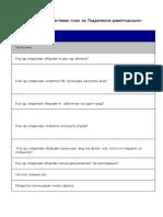 Наставен План За 7одделение Деветгодишно- Македонскиi