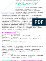 Analogy (English Grammar)