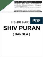 Shiv Puran Bengali