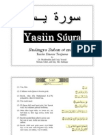 yasin by sidq-dr mohibuddin