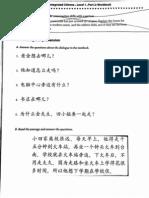 NPCR-L14 Workbook