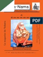 Rama Nama 106
