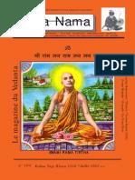 Rama Nama 104