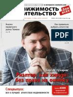 20_489_for_WEB.pdf