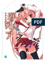 Hidan no Aria Volumen 1.pdf