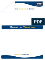 00-ManualDelTraductor.Oct2012