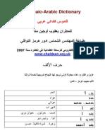 Aramaic Arabic Dico