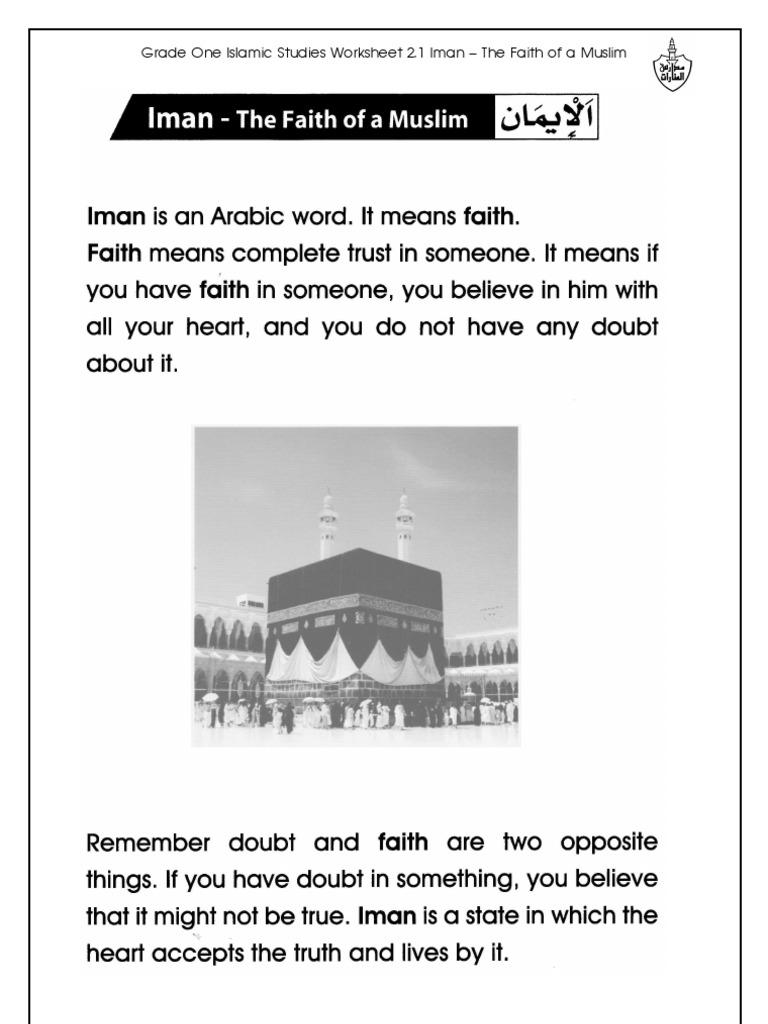 Islamic Studies Worksheet 21 Iman The Faith Of A Muslim