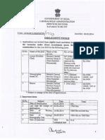 Others Advt Application Form