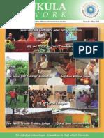 Gurukula Newsletter - Issue 38 - May 2014