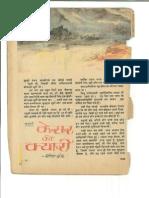 Nandan Hindi Magazine Pdf
