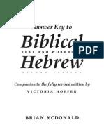 Biblical Hebrew Key