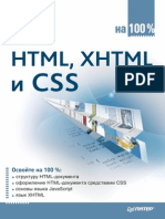 HTML Xhtml Css