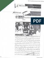Allama Syed Ayaz Zaheer Hashmi