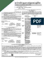 GazetteT14-05-16