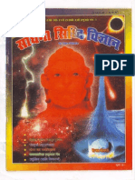 -JUNE 2001_MANTRA-TANTRA ASTROLOGY MAGAZINE.