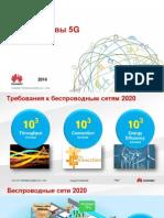 Hlybov_Huawei 5G in Russia