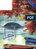 Quarterly Ijra Karachi-Jan-March 2014