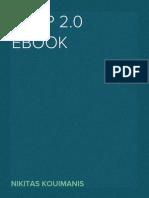 HARP 2.0 eBook