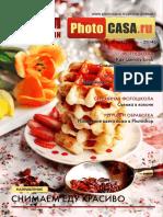 Photo Casa 18