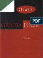 1390370 927F6 Abramowiczowna Zofia Red Slownik Greckopolski Tom IV Ro