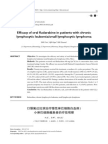 Efficacy of Oral FL in CLL