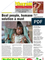 Uthayam November 2009 Issue